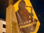 Jazz_utnmy
