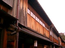 Higasichaya